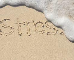 ストレス 解消